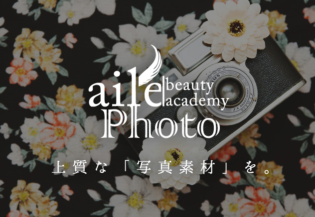 aile beauty academy Photo