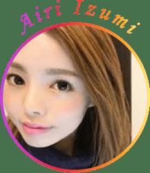 Airi Izumi